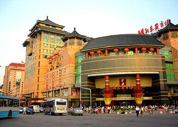 418029cb11f 5 Best Places to Shop in Beijing - How to go and where to shop in ...