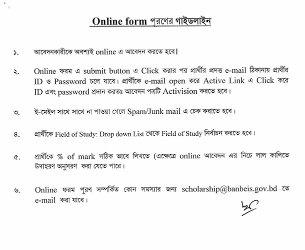 Download The Notice As PDF