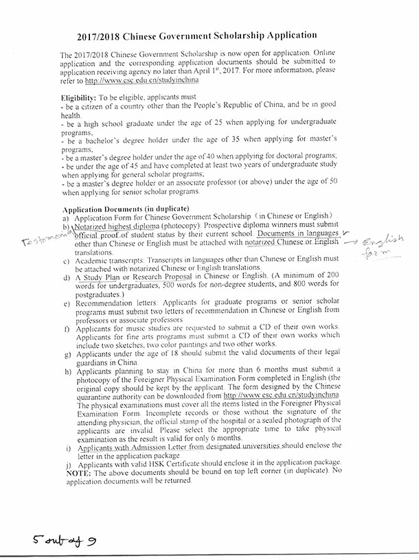 Application Form For Chinese Government Scholarship Download on scholarship application letter, scholarship application form template, scholarship application flyer, scholarship opportunities,