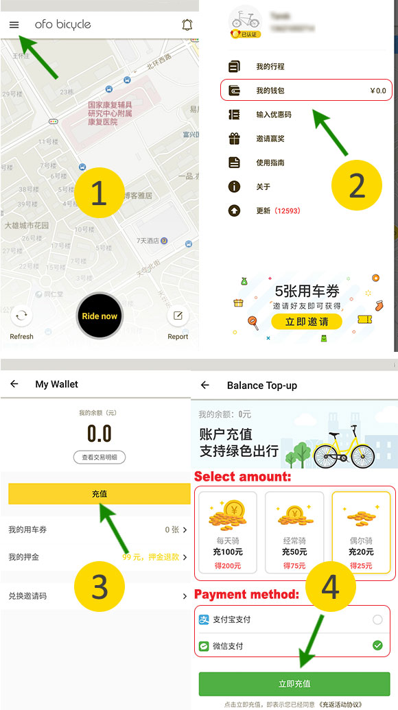 Ofo Bicycle - How Foreigners in China Can Register? Simple and Easy