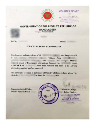 Steps to get police clearance or non criminal certificate in bangladesh complete copy of police clearance certificate pcc altavistaventures Images
